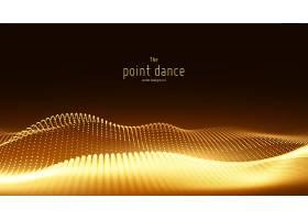 矢量抽象金色粒子波点阵浅景深_10960516