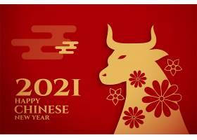 祝牛红背景的中国新年快乐_12158345