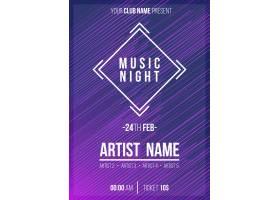 现代音乐之夜海报模板即将打印_3762132