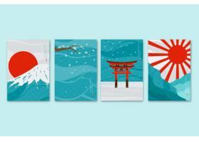 极简主义日本封面系列_6667587