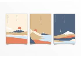 极简主义日本封面系列_6756744