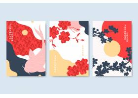 极简主义日本封面系列_6951628