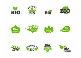 植物和树木绿叶天然生态圈生物制品标签象形_1159434