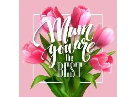 母亲节快乐字样印有郁金香花朵的母亲节贺_12566498