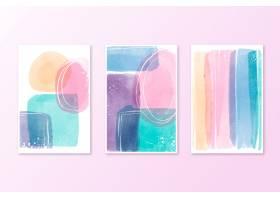 水彩画封面粉色收藏集_11481471