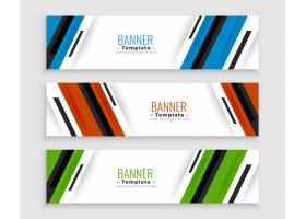 时尚的商业横幅设置为三种颜色_12572828