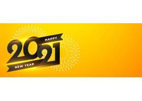 新年快乐庆祝烟花背景_10929515