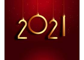 新年快乐红金卡_11574890