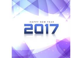 新年的紫色多边形背景_1006362