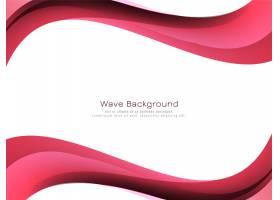 抽象粉色波浪式背景_10639751