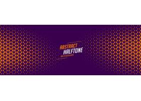 抽象紫色和橙色半色调横幅设计_8152339