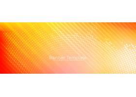 抽象装饰性现代横幅设计_9959814