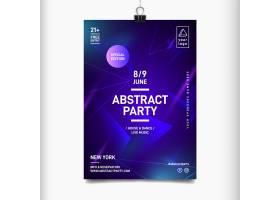 抽象音乐节海报模板_8944539