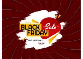 抽象黑色星期五特卖会漫画风格背景向量_10467533