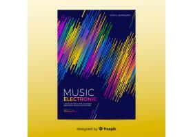 抽象电子音乐海报模板_5357928