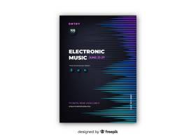 抽象电子音乐海报模板_5417946