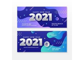 抽象的2021年新年党旗_11199488