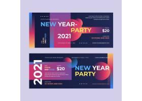 抽象的2021年新年党旗_11308845
