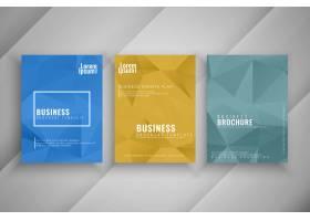 抽象多边形商业宣传册套装_13102124