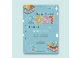 抽象新年2021年党的模板海报_11237431