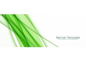 抽象时尚的绿波旗帜设计_9670772