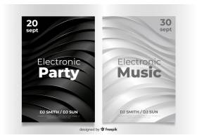 抽象3D电子音乐海报模板_5573877
