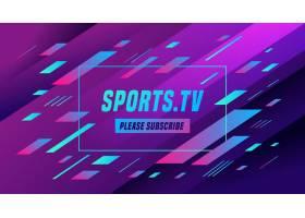 抽象体育YouTube频道艺术_12811532