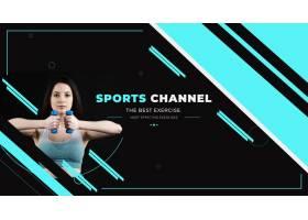 抽象体育YouTube频道艺术_13186864