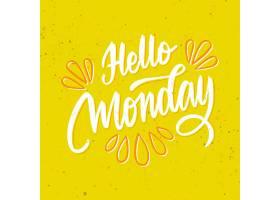 您好星期一黄色背景上的字母_10832174