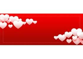 情人节庆祝心形横幅_12438384