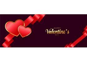 情人节快乐彩带和心形的优质横幅_12573276