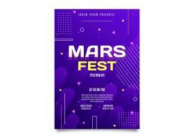 扁平火星节海报模板_12557201