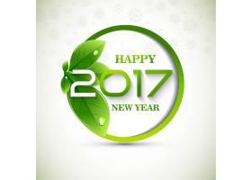 带着绿叶的2017年新年背景_993346