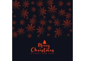带雪花图案装饰的圣诞快乐背景_11574648