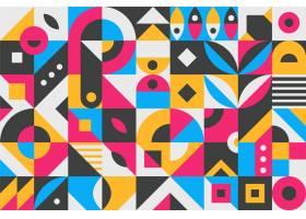 平面设计抽象多彩几何形状_11631241