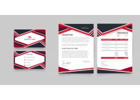 带名片发票信笺的现代商务文具包_12899523