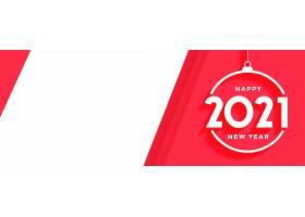 带文本空间的新年快乐横幅_11574183