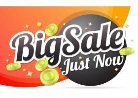 大型销售模板横幅矢量背景_1257853