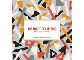 具有几何形状的彩色抽象背景_2546073