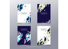 具有几何设计的现代封面模板集_2525373