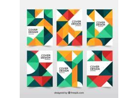 具有几何设计的现代封面模板集_2525377