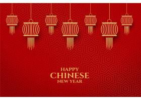 中国新年快乐挂着红灯笼_12071085