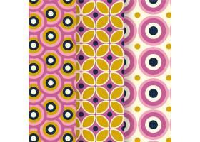 五颜六色的几何图案集_12344110