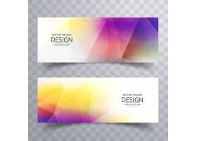 五颜六色的多边形横幅设计_1251256