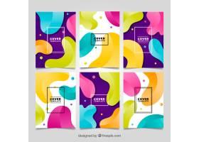五颜六色的泡沫造型封面系列_2439030