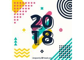 2018年新年背景_1454550