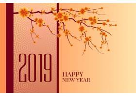 2019年新年快乐中国树木背景_3682942