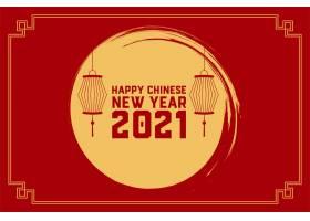 2021年中国新年快乐红灯笼_12071126