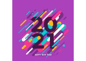 2021年喜庆新年背景数字大线条抽象_10816987