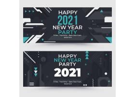 2021年晚会横幅模板摘要_11537185